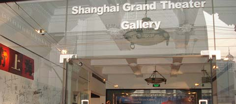 Shanghai Grand Theatre Gallery - on shownbylocals.com