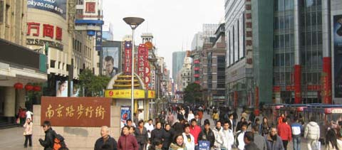 NanJing Lu - on shownbylocals.com
