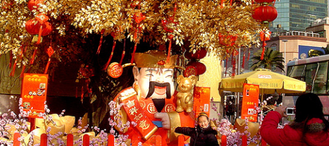 chinese new year shanghai kid.png