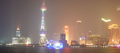 pearl tower shanghai.png