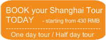 Book a Tour in Shanghai